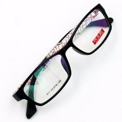 Gọng kính cận nhựa TR90 Ensibei 811