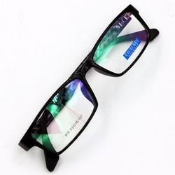 Gọng kính cận nhựa TR90 Ensibei 810