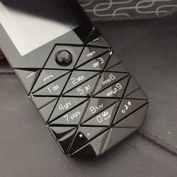 N 7500 Prism Cổ Điển