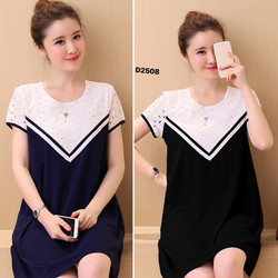 Đầm suông thời trang phối ren phong cách Hàn-D2508