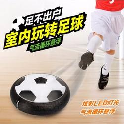 Quả bóng đá trong nhà cho bé vận động