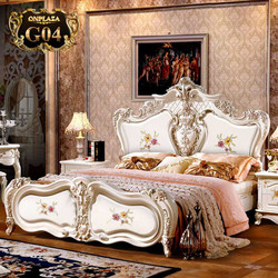 Giường Ngủ cổ điển Châu Âu