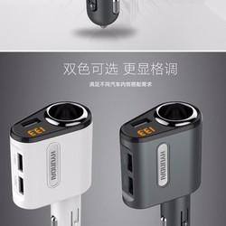 Bộ chia tẩu sạc ô tô Hyundai 3 Cổng USB