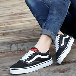 Giày bata cao cấp