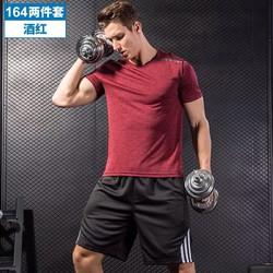 Sỉ lẻ - Bộ Quần áo thể thao nam A0552
