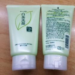 [KMS] Sữa Rửa Mặt Trà Xanh Green Tea Nhật Bản