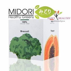 ThaiLand: MIDORI thực phẩm chức năng đẹp da - chuẩn dáng