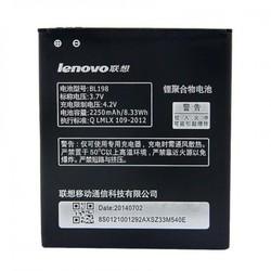Pin Lenovo- A850