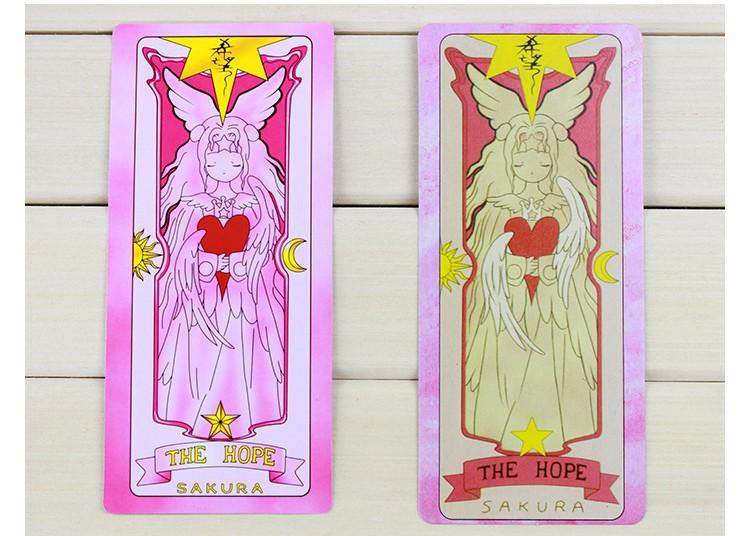 Hộp thẻ bài sakura 54 lá - Cardcaptor Sakura 8