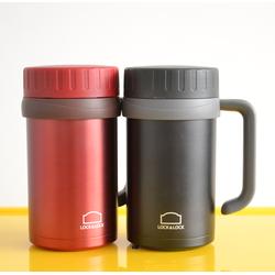 Cốc giữ nhiệt Lock and Lock Basic Table Mug 500ml đỏ