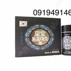 Đông trùng hạ thảo dạng viên Hàn Quốc 110gr x 2