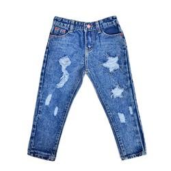 Quần jean xuất khẩu size đại màu xanh đậm size 11