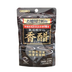 Viên giấm đen giảm cân Nhật Bản
