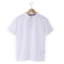 Áo thun T-Shirt xuất xịn đẳng cấp cho phái mạnh màu trắng size M