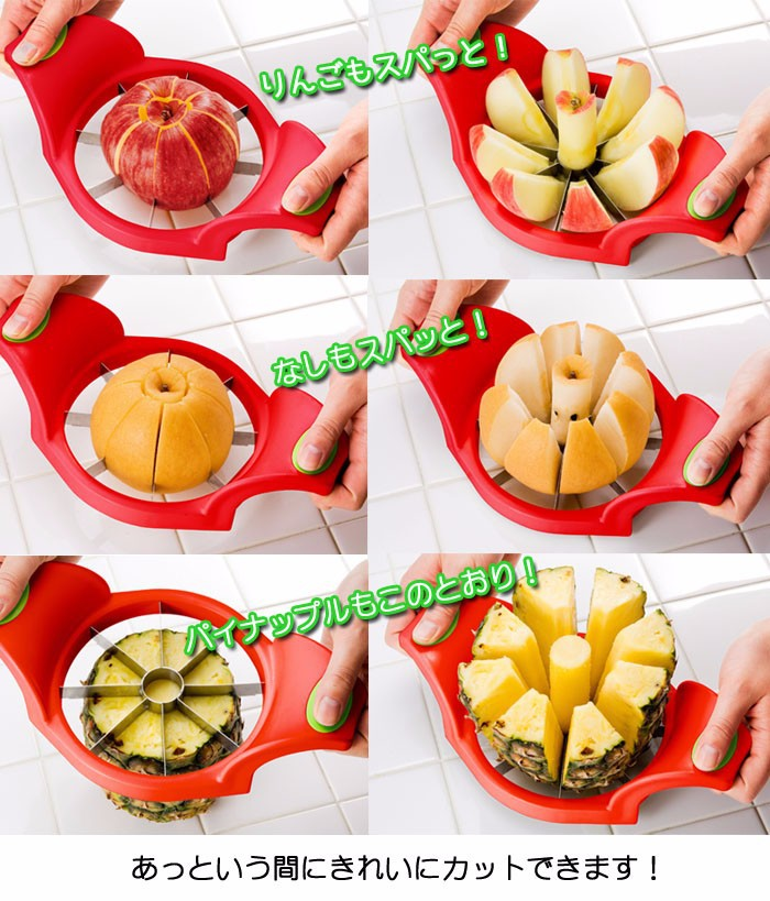 Dụng cụ bổ táo, tạo hình củ quả 2