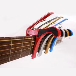 Capo Đàn Guitar Giá Rẻ