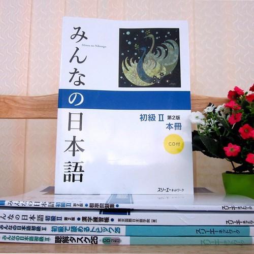 Minna no Nihongo Sơ Cấp2 – Bản Tiếng Nhật