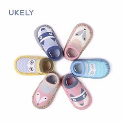 Giày tập đi UKELY mẫu mới cho bé