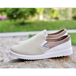 Giày lười nam - Giày mùa hè