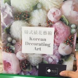 Sách kem bơ Hàn Quốc