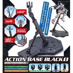 Action Base - Chân đế mô hình Gundam MG 1:100