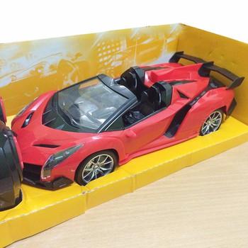 Siêu xe mui trần Lamborghini Có điều khiển từ xa