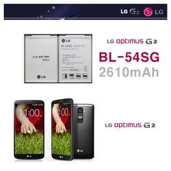 Pin LG G2 Zin