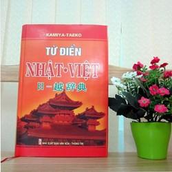 Từ điển Nhật Việt Kamiya Taeko - Bìa cững, cỡ vừa