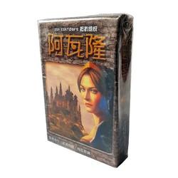 Đồ chơi Board Game BG1001 Avalon - Truyền thuyết vua Arthur