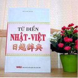 Từ điển Nhật Việt Trần Việt Thanh- Bìa cứng, cỡ lớn