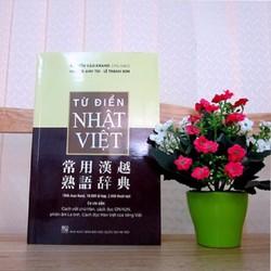 Từ điển Nhật Việt Nguyễn Văn Khang - Bìa mềm, cỡ lớn