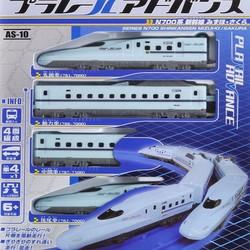 Mô Hình Tàu Hỏa Chạy Pin Takara Tomy Series N700