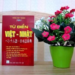 Từ điển Việt Nhật Trần Việt Thanh - Bìa mềm, cỡ nhỏ