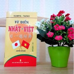 Từ điển Nhật Việt Kamiya Taeko - Bìa cứng, cỡ nhỏ