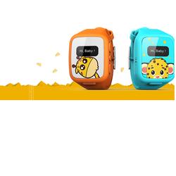Đồng hồ định vị GPS quản lý trẻ em