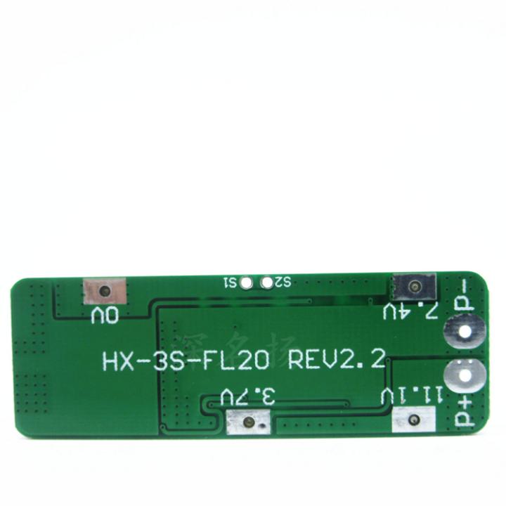 Mạch bảo vệ sạc pin 3 cell 18650- 12.6V - 15A 2