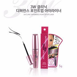 KẺ MẮT NƯỚC 3W CLINIC DEFFERENT POINT UP EYELINER