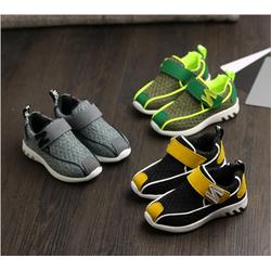 giày thể thao cho be trai bé gái 1-12 tuổi