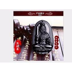 Dây chuyền nam mặt Phật Bất động Minh vương Độ Mệnh Tuổi Dậu-DC11