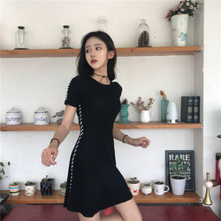 Đầm len thun xoè trơn viền xoắn hông và tay