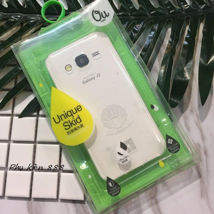 Ốp lưng Samsung Galaxy J2 Vu case silicon 3