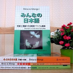 Sách Minna no Nihongo I  Bản dịch tiếng Việt Tập 1