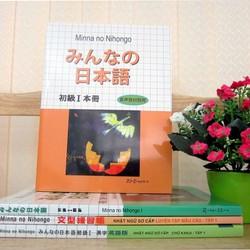 Sách Minna no Nihongo I Bản tiếng Nhật Tập 1