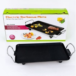 VỈ NƯỚNG BARBECUE DS-6048