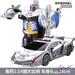 Robot biến hình siêu xe bạc Police