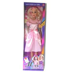 Búp bê cho bé W221A - Búp bê Merry váy Hồng