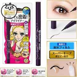 Bút lông kẻ mắt Kiss Me Isehan - Nhật