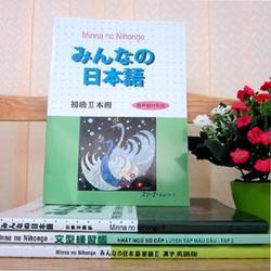 Sách Minna no Nihongo II Bản tiếng Nhật Tập 2