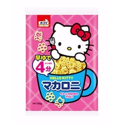 Nui Hello Kitty cho bé - Hàng nội đia Nhật