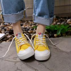 Giày Bata Siêu Hot